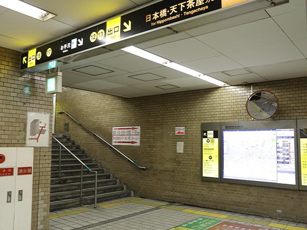 黄色い階段