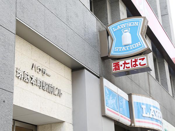 ハウザー堺筋本町駅前ビル